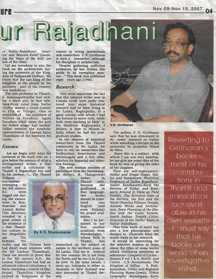 Nallur Rajadhani ((Daily News 28 April 2004 & Friday November 7-9, 2007) By K.S.Sivakumaran